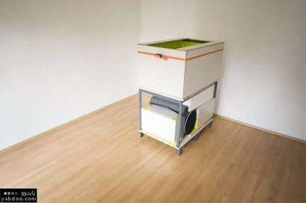 caja  con cojin