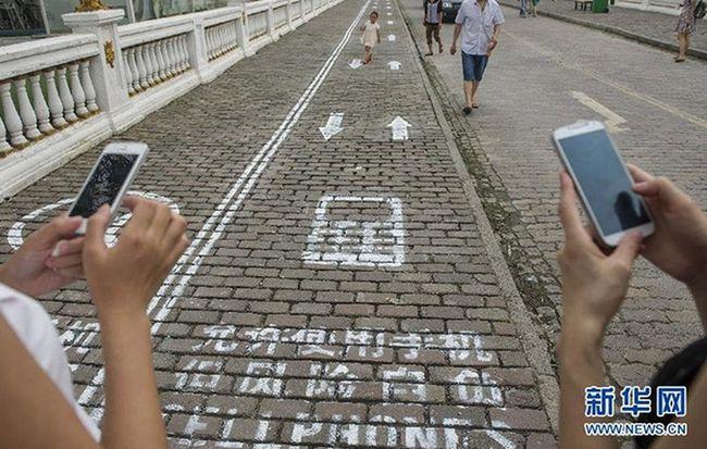 calles para textear