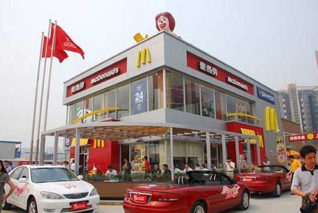 hay macdonals en china