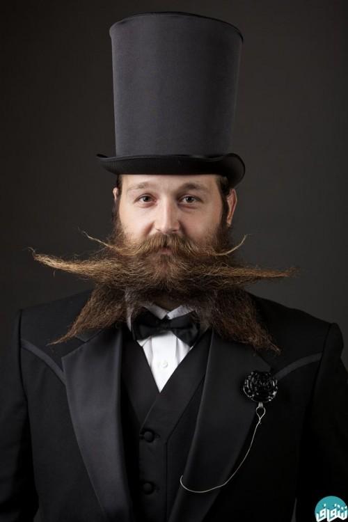 bigots y barba en picos