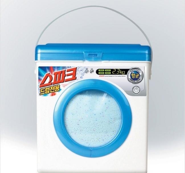 caja de jabón con forma de lavadora