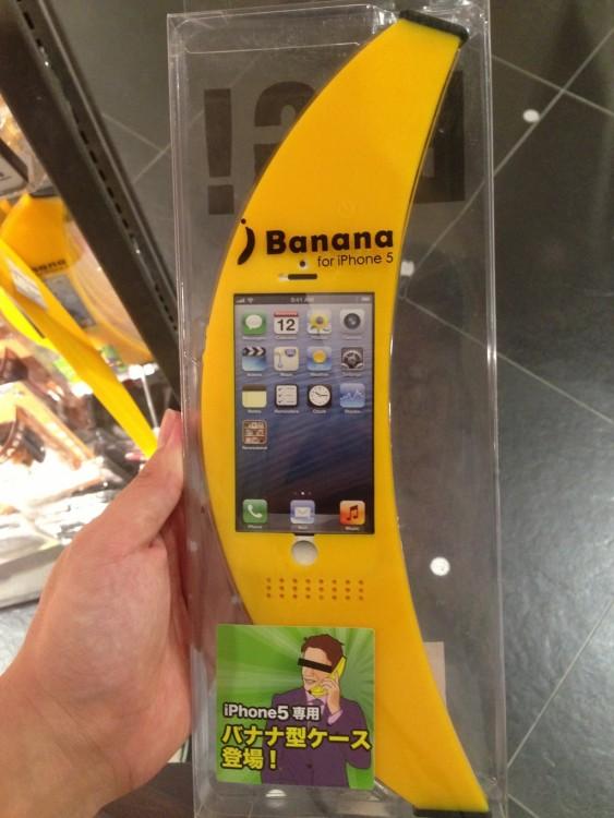 Funda para iphone en forma de plátano