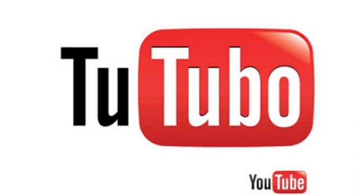 Logotipo de Youtube en español