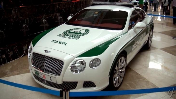 Carro de lujo que funciona como patrulla de la policía de Dubai