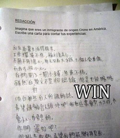 Respuesta de una persona que se creyó chino