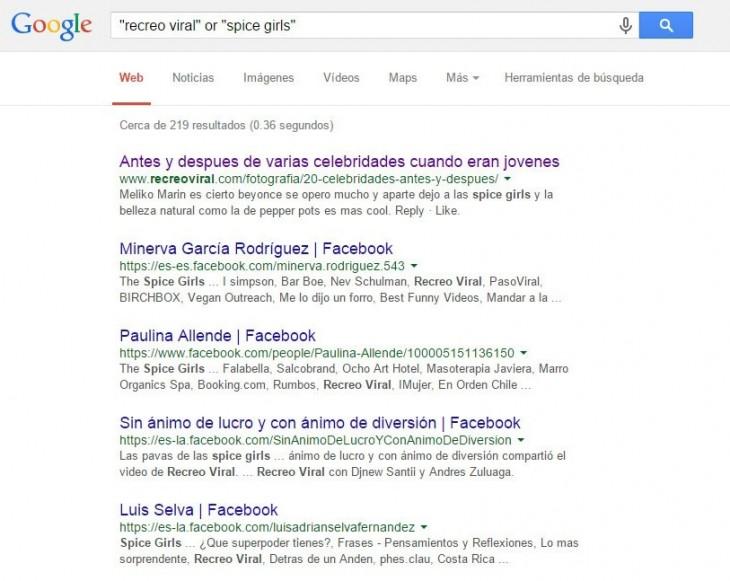 """Captura de pantalla que muestra la búsqueda de dos términos con la palabra """"o"""" entre ellas"""