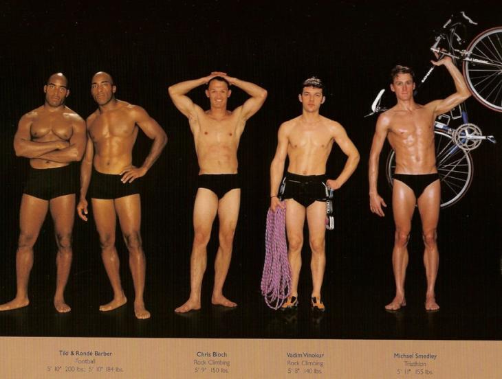 cuerpo según diferentes disciplinas deportivas (16)
