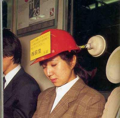 inventos divertidos creados por japoneses  (2)