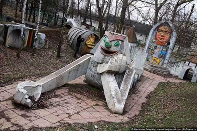guardian del parque en rusia