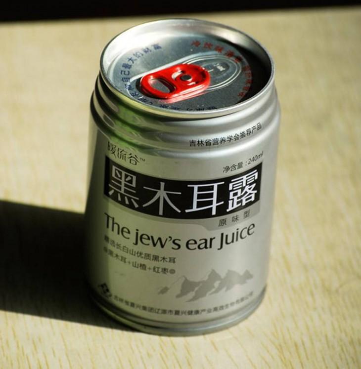 jugo de oreja de judío
