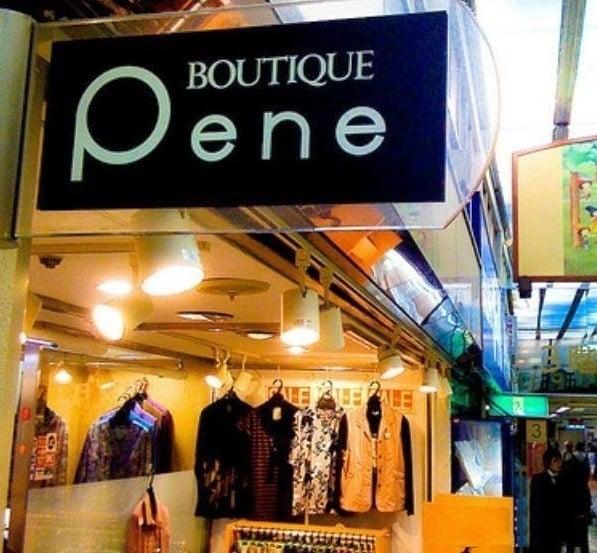 boutique pene