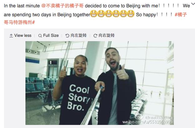 Selfie de Matt Stopera y el hermano naranja en el aeropuerto