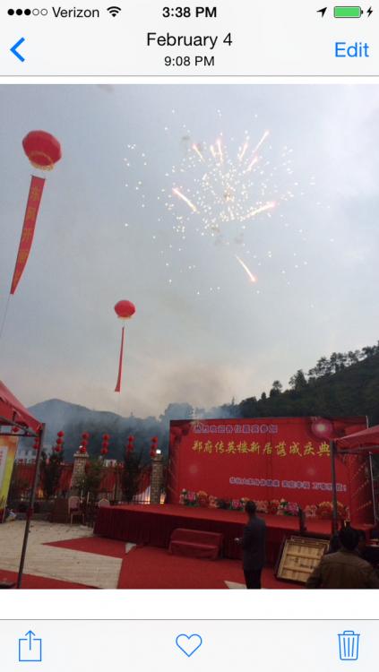 Imagen de fuegos artificiales en China del celular de Matt Stopera