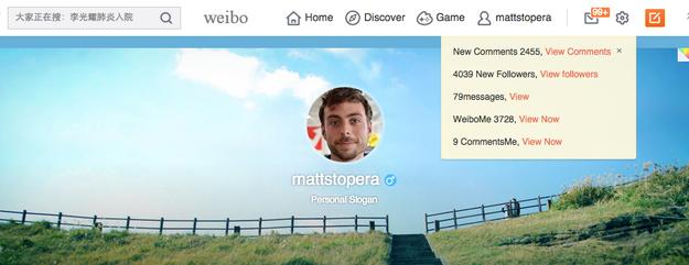 Pantalla que muestra que Matt Stopera se une a Weibo
