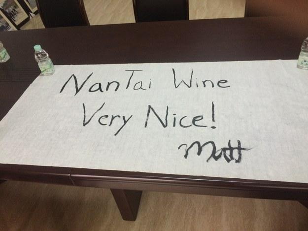 Letrero en caligrafía China escrito por Matt Stopera