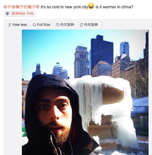 Selfie de Matt Stopera en Weibo