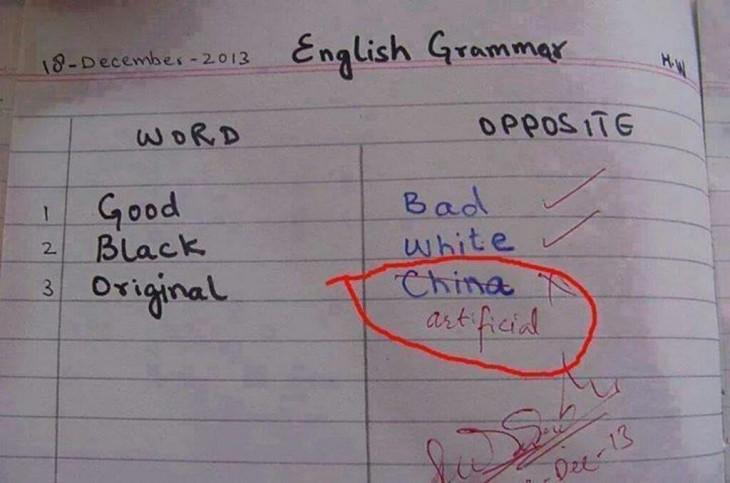 Respuestas graciosa a un examen