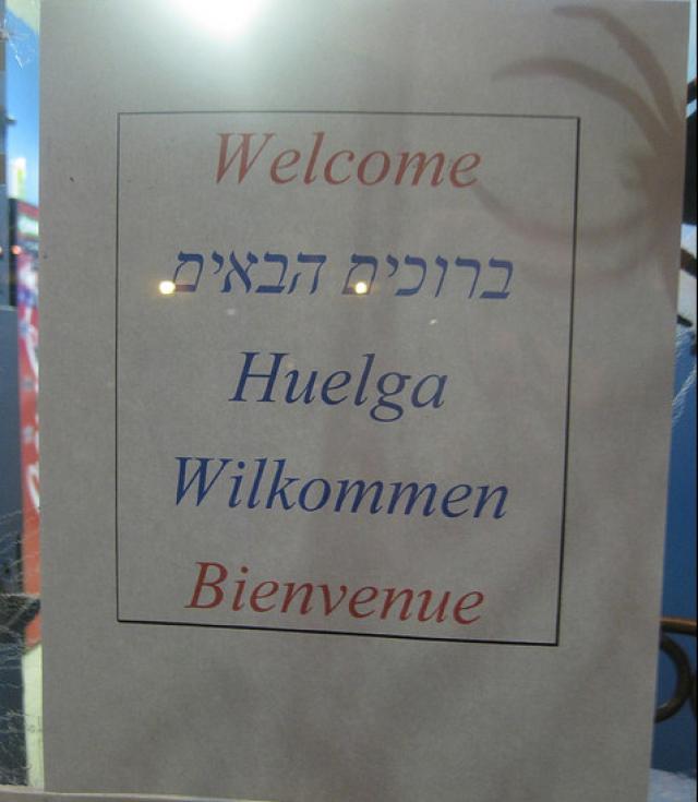 cartel de bienvenida mal traducido