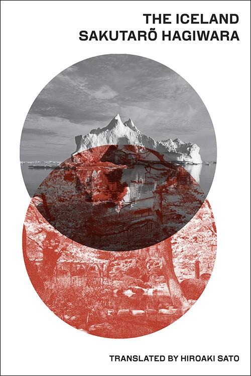The Iceland por Sakutaro Hagiwara