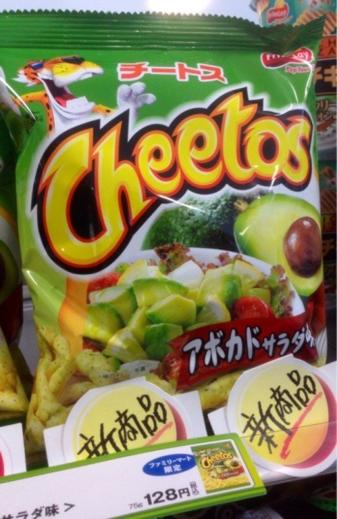 chewtos sabor sabor aguacate