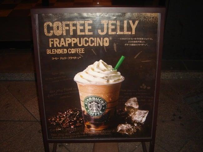 frappuccino de gelatina de cafe