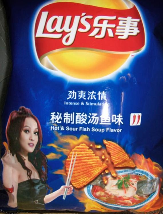 sabritas sabor sopa caliente de pescado
