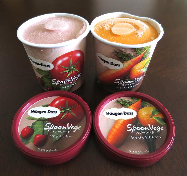 helados sabor tomate y zanahoria