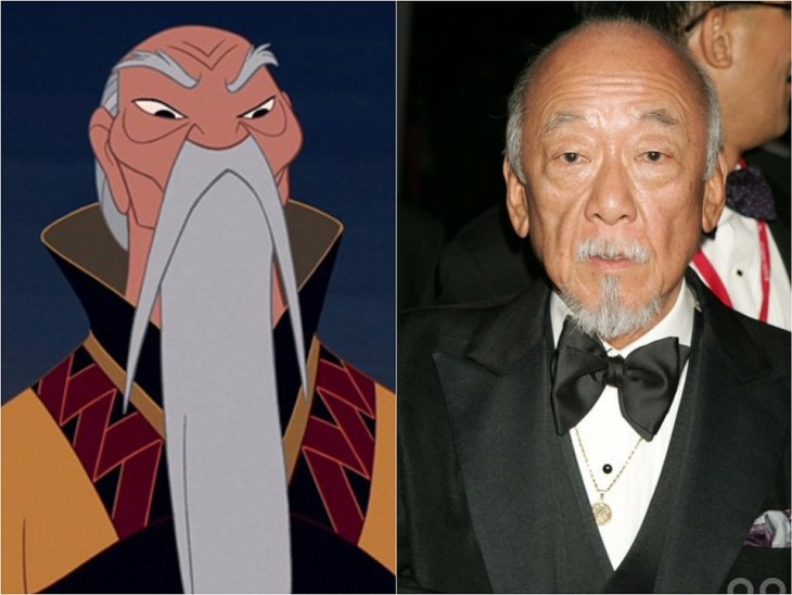 Emperor of China & Pat Morita