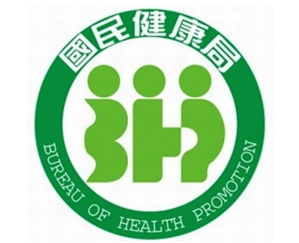 logotipo de la Oficina de Promoción de Salud, Taiwán