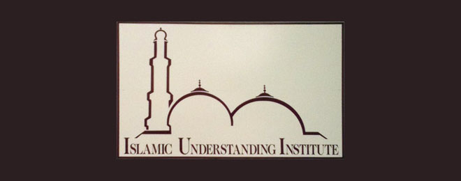 logotipo del Islamic Understanding Institute