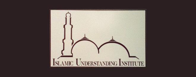 logotipo del Islamic Understanding Institute
