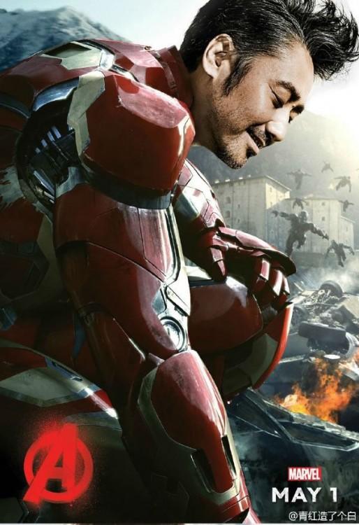 Iron Man si su personaje fuera asiático