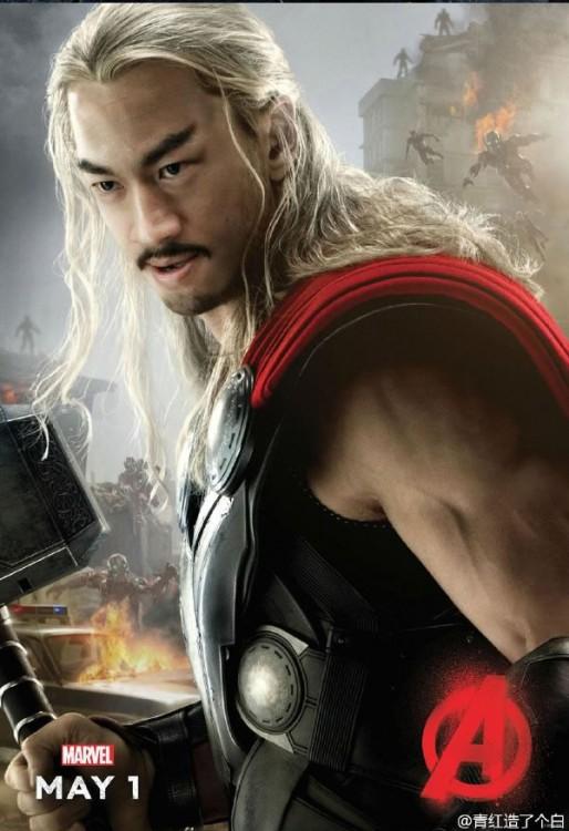 Thor si fuera asiático