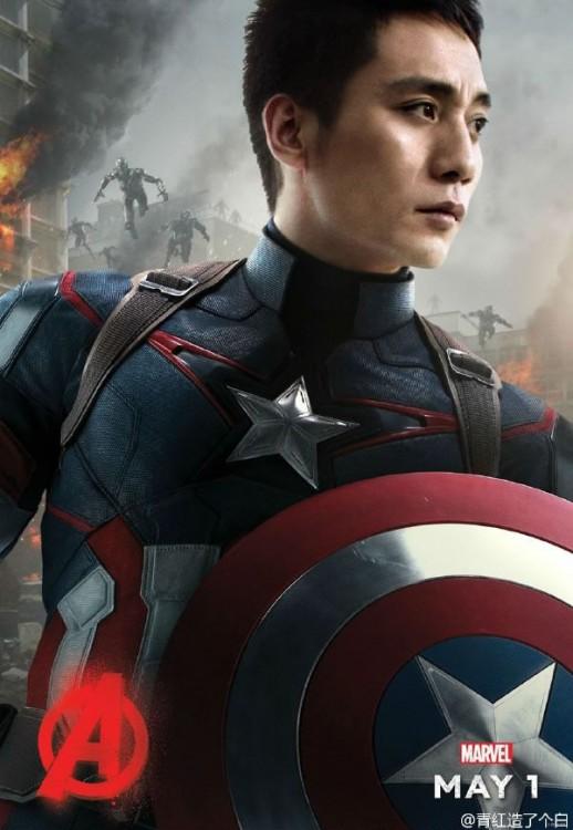 Capitán América asiáticos