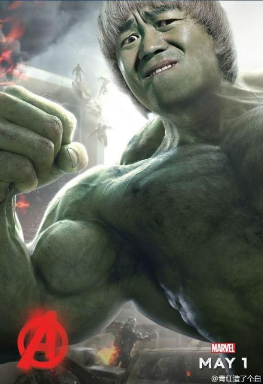 Hulk con la cara de un asiático