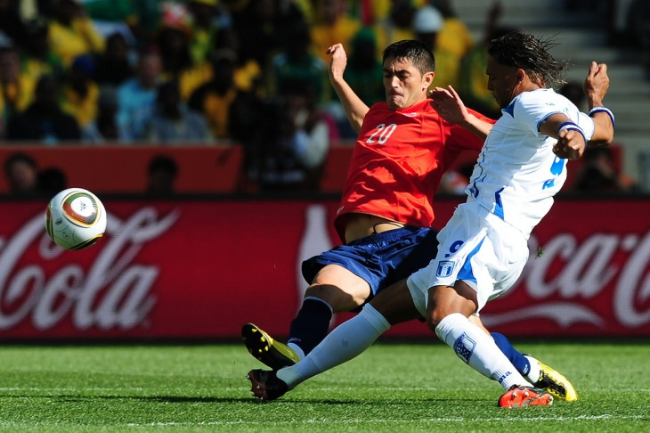 Carlos Pavón es considerado el máximo anotador de la Selección de fútbol de Honduras