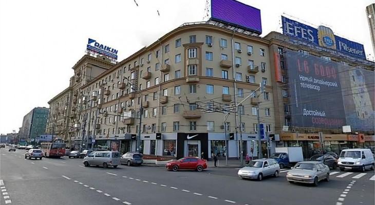 distrito del aeropuerto en moscu rusia