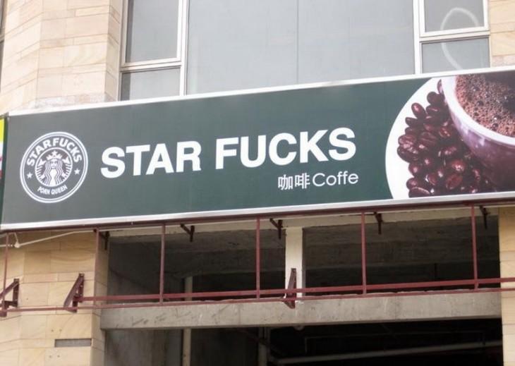 STAR FUCKS PIRATAS