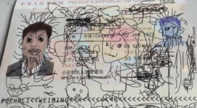 Pasaporte dibujado con plumón de un hijo para su padre