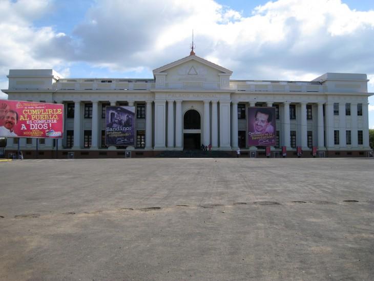 El Museo Nacional de Nicaragua es uno de los mejores en el país