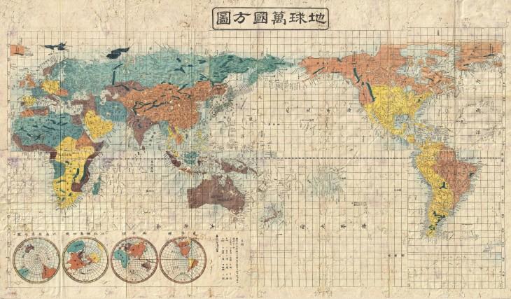 mapa del mundo dibujado en japon imperial en 1853