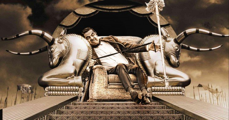 Photoshop de Mr. Bean en una escena de la película 300