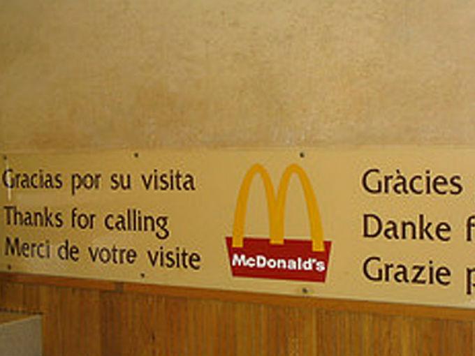 GRACIAS POR LLAMARNOS MC DONALDS