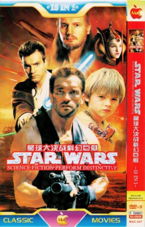 póster de la película Star Wars en china que tiene en su portada como protagonista a Arnold schwarzenegger