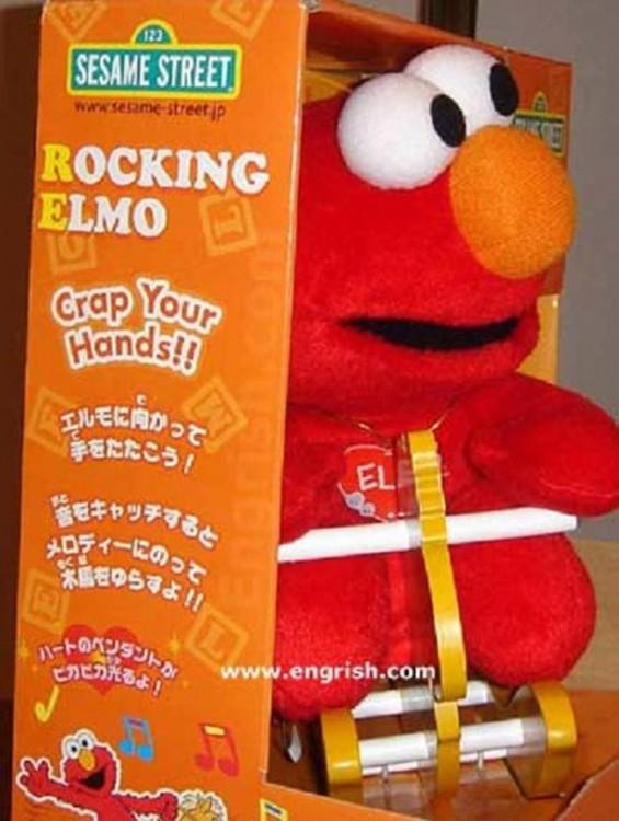 juguete de Elmo con el nombre de Sesame Street