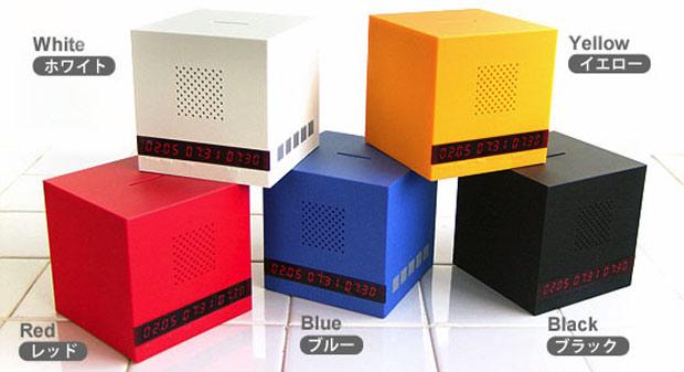 despertadores de caja que tienen la opción de ser alcancía