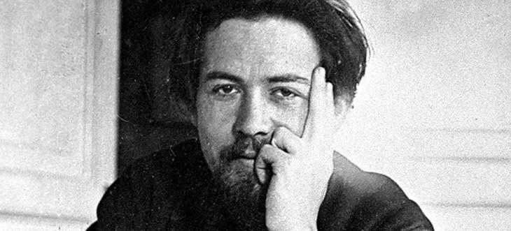 RETRATO DE Anton Chekhov