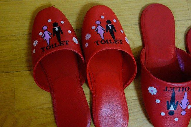 zapatos especiales para la ducha en Japón