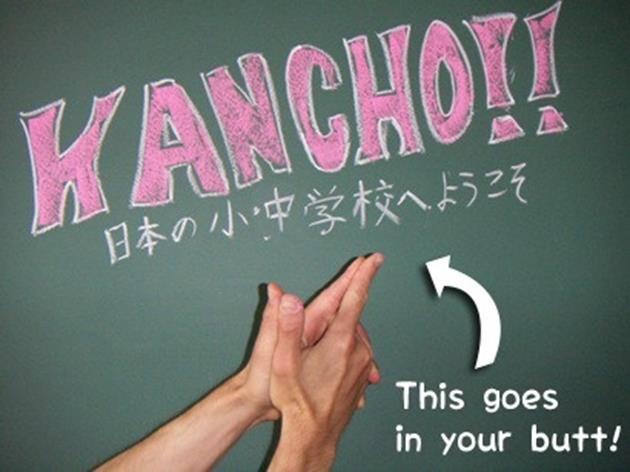Kancho! juego de meter el dedo en el trasero de una persona