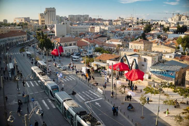 Plaza Vallero en Jerusalén